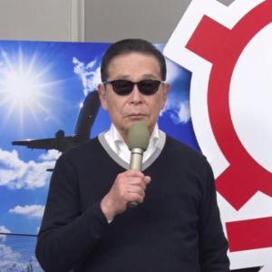 タモリ倶楽部 4月30日放送~キャプテンタモリ空を飛ぶ! 超高性能フライトシュミレーターで里帰り