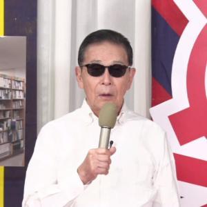 タモリ俱楽部 10月22日放送~これでアナタも書店員!? 秋のブックカバー掛け祭り!