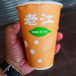 美味しいミルクティー@老江紅茶牛奶(高雄市新興區)