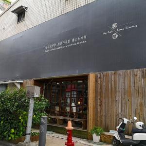 アイスアメリカーノ&レモンケーキ@馤 咖啡。食作(台湾旅行2019.5 高雄/台南⑧)