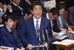 経済ニュース - 安倍晋三首相、台風19号復旧に7億円投入