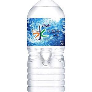 経済ニュース - 六甲の天然水ってボロ儲けだろ。タダで飲める山の水を売ってるんだぞ。