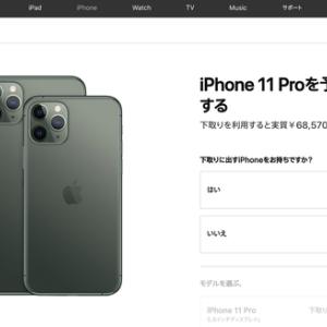 経済ニュース - ワイ「iPhone 11買おうかな」敵「5G対応してないからやめとけ」