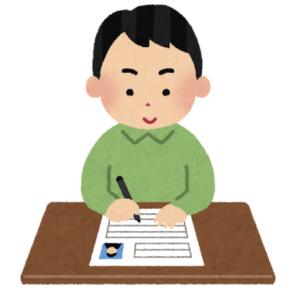 経済ニュース - 日本の就職「30歳以上お断り」ワイ「よし、海外行ったろ」
