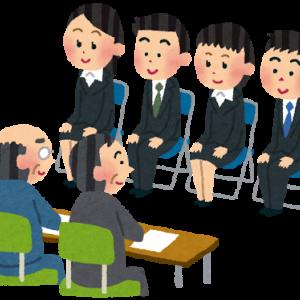 仕事年収 - 【悲報】東京都主催の合同企業説明会、参加者の8割が金で雇われたサクラだったwww