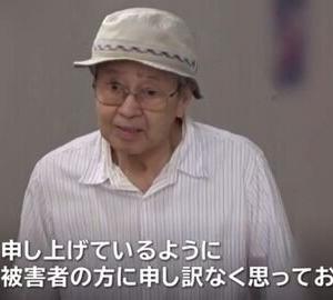 仕事年収 - 飯塚幸三に殺された松永さん母子のお爺ちゃん「俺のせい。俺が自転車をプレゼントしたせいで死んだ。」