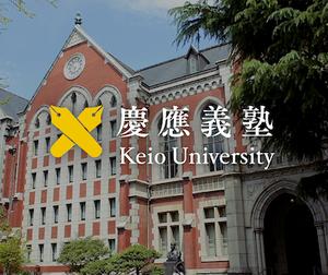 仕事年収 - 嵐の櫻井翔「学歴は慶應大学です」ワイ「…」