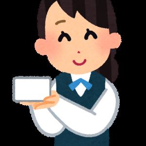 その他マネー - 【悲報】クレジットカード申し込んだら上限が60万円やったんやが