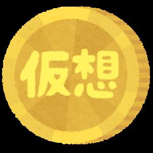 その他マネー - 【朗報】bitmexで仮想通貨を取引するとめちゃくちゃ儲かると俺の中で話題に