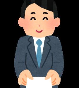 仕事年収 - 【新規開拓の成績】新卒営業マンだけど、まずか4ヶ月で契約解除31件達成