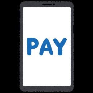その他マネー - 【朗報】「PayPay」、大手飲食店・自販機で使うと「40%還元」 「牛丼御三家、日高屋、Coke ON」など対象