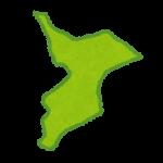 経済ニュース - 「チバニアン」 国際学会が命名決定 日本の地層で初