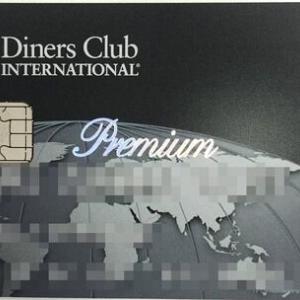 その他マネー - 【画像】各クレジットカード会社のブラックカードwww