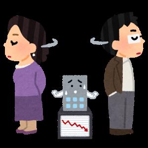 経済ニュース - 日本人が投資に後ろ向きな理由