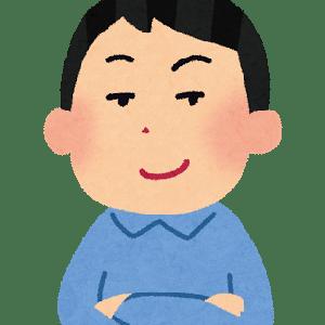 FX為替 - 日本人「ワイ、中流世帯やで」←72%の日本人が中流意識を所持