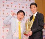 経済ニュース - 【霜降り明星】<せいや>爆笑問題」太田光について「あの人、やっぱおかしい。あんな人、長年テレビがほったらかしにしてたらダメ」
