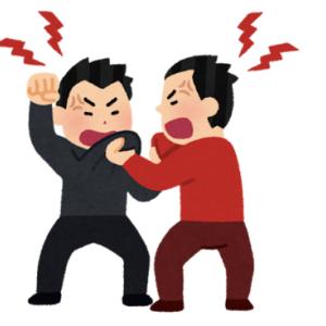 経済ニュース - 【悲報】無職俺、テレワークの親と喧嘩して家を出て行く事が決まる