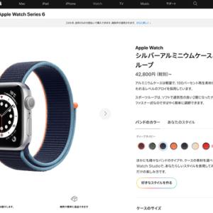 経済ニュース - Apple Watch Series 6「5万円で買えます」←こいつを買わない理由
