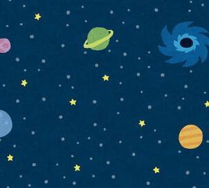 仕事年収 - 国立天文台「ブラックホールを捉えたぞ!!」日本「すまんな予算削るわ」