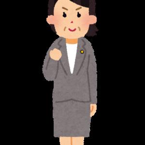 その他マネー - 【悲報】竹中平蔵氏が提言「『都知事』は政府が任命。東京を日本政府直轄地にせよ」