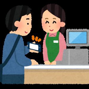 その他マネー - 【朗報】現金・カード・QR・NFCタッチ、『決済』が一番早いのはどれ?お店のデータで検証