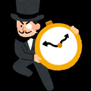 その他マネー - 【悲報】「返してください!」 本銚子駅の時計が盗難、『銚子電鉄』が返却呼びかけ 千葉