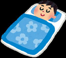 仕事年収 - 【理想の睡眠時間】5時間睡眠で仕事行くのって余裕?
