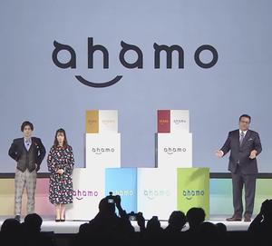 経済ニュース - ドコモ、5G対応で月20GB/2980円の新プラン「ahamo」発表。2021年3月に提供開始