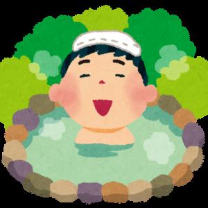 その他マネー - 【悲報】「埼玉県」『コロナ』感染隠し温泉施設利用疑いで男逮捕