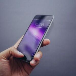 経済ニュース - 【朗報】iPhone13に搭載される画面内指紋認証、認識範囲が広く動作も早い