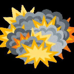 その他マネー - 【悲報】夕方~朝の間に商業施設に長時間駐車の軽に『爆発物』を設置し、近くに住むおっさんが車に乗り込み発進した際に爆発させたか