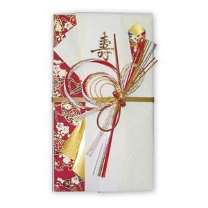経済ニュース - 結婚式のご祝儀は身内が10万円で同僚が3万円で他人が1万円な。