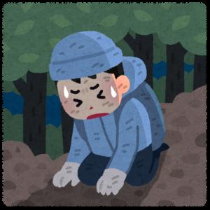 その他マネー - 【悲報】『登山』西穂高岳で9日間遭難 長野・松本、27歳男性を無事救助