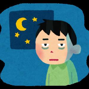 仕事年収 - 【悲報】睡眠不足、ガチで死ぬほど身体に悪い