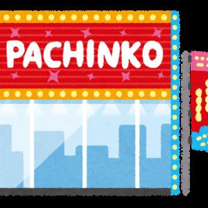 その他マネー - 【悲報】『パチンコ』全日遊連の加盟店舗数は7,879店舗に、前月より50店舗減少