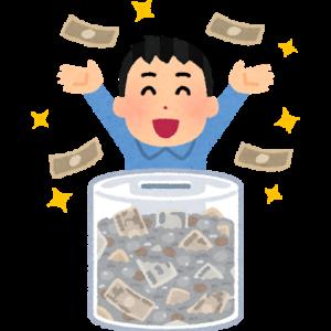 仕事年収 - 【朗報】手取り20万ワイ、毎月14万貯金することに成功する