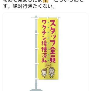 株式 - 日本のズーム、誠意ある対応がない米国のZOOMの身代わり扱いで国内販売代理店のNECネッツエスアイを相手に商標権侵害で訴訟