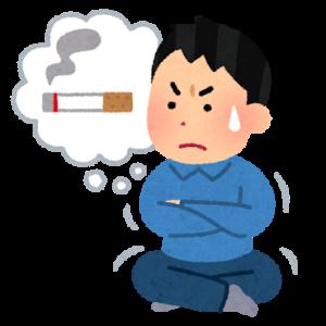 仕事年収 - タバコ値上げまであと3日