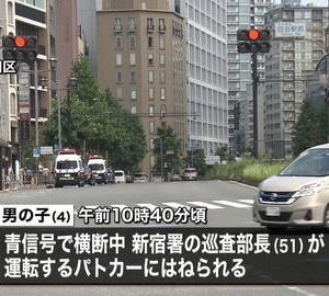 仕事年収 - 警察官の交通事故、ゴメンで済んで警察いらなかった
