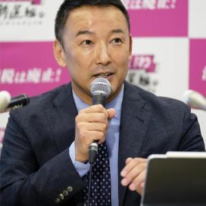 2020東京都知事選に見る立候補者の支援霊!-①