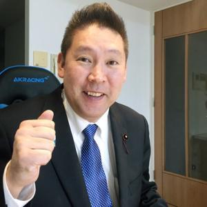 2020年東京都知事選に見る立候補者の支援霊-②