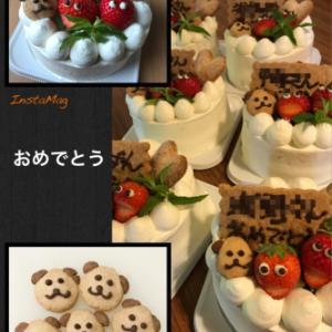 今月のお誕生日ケーキ( ͡° ͜ʖ ͡°)
