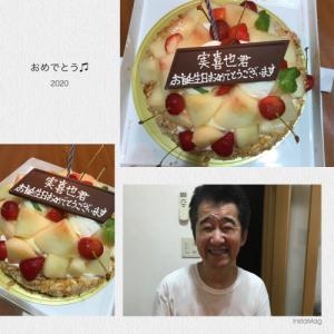 パパお誕生日(*☻-☻*)