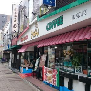 蕨市 ピザ&パスタるーぱん蕨西口店4