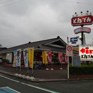 川口市 とんでん10 川口芝店に再訪。