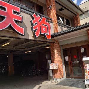 川口市 和食レストラン天狗。