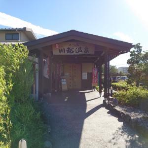 川越市 小さな旅川越温泉に再訪。