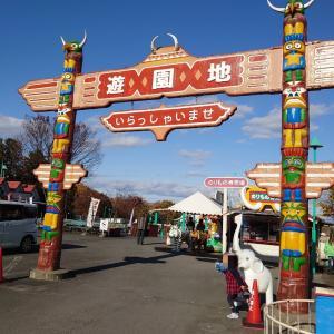 富岡市 群馬サファリパークに再訪 4 遊園地など。