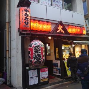 新座市 居酒屋大(ビック)志木南口店4