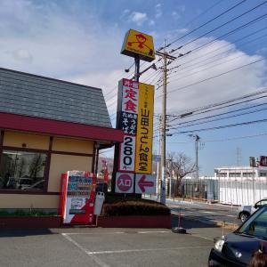 朝霞市 山田うどん食堂10 朝霞店。